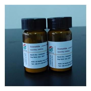 多肽合成服务/多肽定制服务/