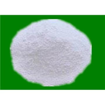 硫酸链霉素 CAS:3810-74-0