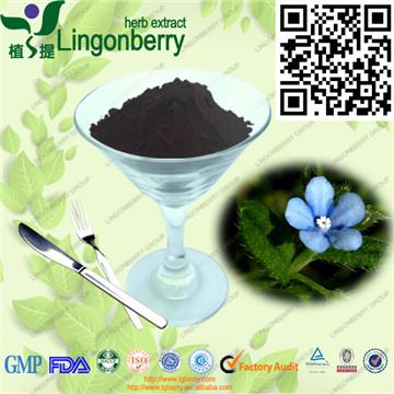 厂家直供 天然色素 紫草素
