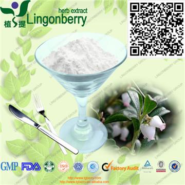 厂家直供 天然增白剂 熊果甙 ,afa-熊果甙