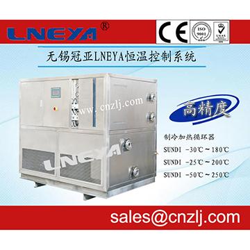 制冷加热恒温槽制药行业用反应釜控温设备