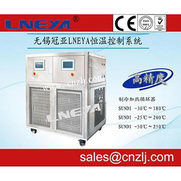 高低温循环装置-40℃~200℃反应釜控物料温度一台设备控制多台反应釜