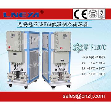 低温冷却液循环泵应用旋转蒸发仪