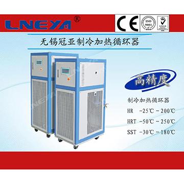 简易型制冷加热循环器反应釜控油温
