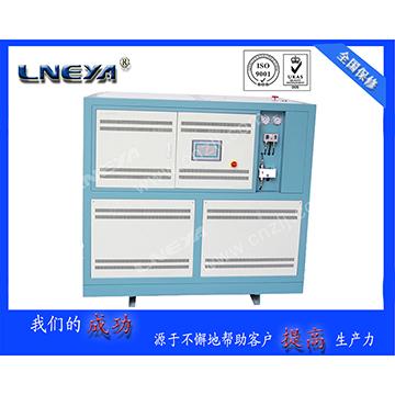 无锡厂家直销工业冷冻机应用化工反应釜及时带走反应热-5℃~-150℃