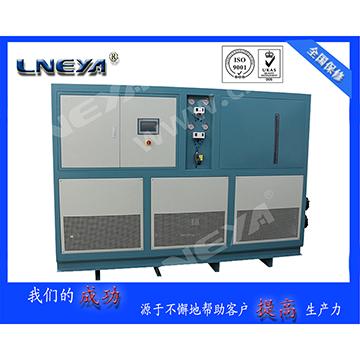 LNEYA直销低温冷冻机-60度用于冻干行业LN-10W