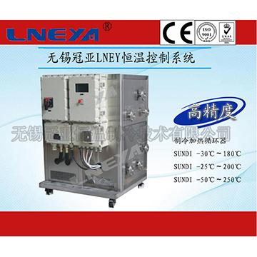 密闭制冷加热循环机应用实验室高低温测试