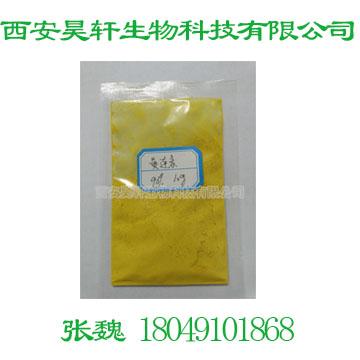黄连素盐酸小檗碱98%