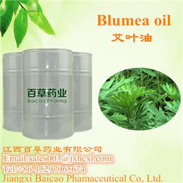 优质艾叶油 苦艾油 GMP备案 专业生产符合77版药典标准药用精油 艾草油