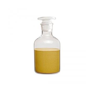 反式双(三乙基膦)二氯化钯(Ⅱ)