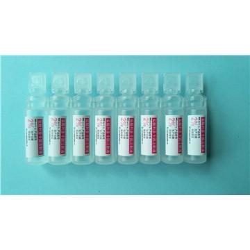 盐酸利多卡因注射液(5ml:0.1g)
