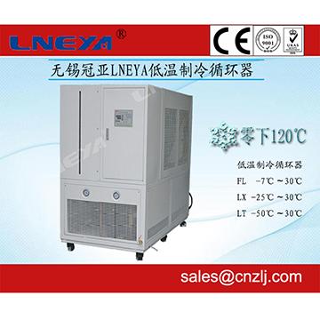 冷却水循环器(工业生产使用)