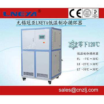 低温制冷设备