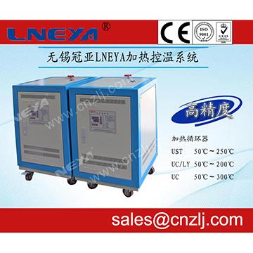 导热油加热器50~300℃
