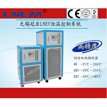 简易型-25度加热制冷循环器