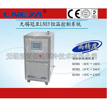 高低温循环装置-10℃ ~ 200℃