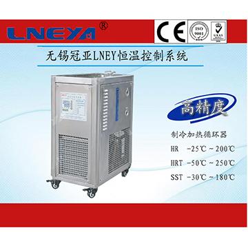 小型密闭制冷加热循环装置