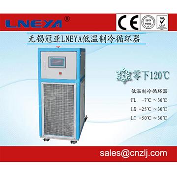 工业冷水机5~35℃快速制冷