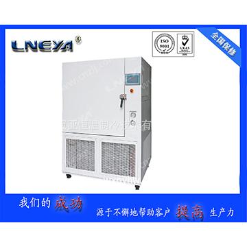 低温冷冻试验箱