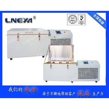 LNEYA冠亚超低温卧式冷冻柜GY-A228N