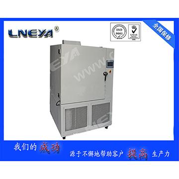 低温速冻箱