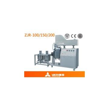 高剪切混合乳化機ZJR-100/150/200