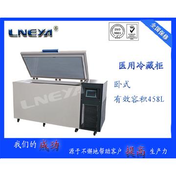 LNEYA冠亚生产-65℃~60℃超低温冷冻箱/室GX-6528N