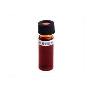 硝酸钯(液体)