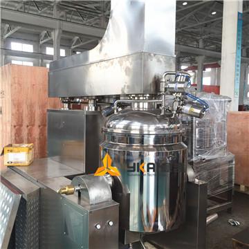 ZJR-350分散均质乳化机