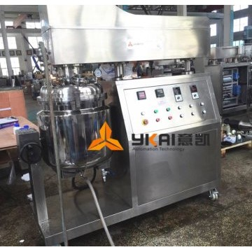 高速真空加热剪切混合乳化机 100L