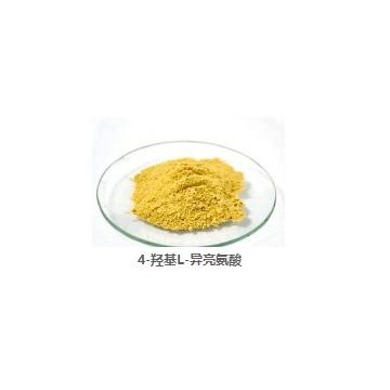 4-羟基L-异亮氨酸