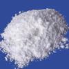 氯米芬二氢柠檬酸盐
