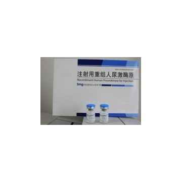注射用重组人尿激酶原
