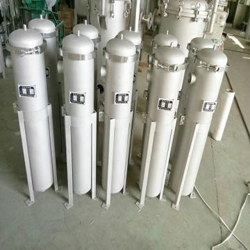 低压抱箍式袋式过滤器单袋式过滤器 多袋式过滤器 前置过滤器