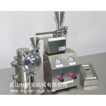 实验室小型气流粉碎机