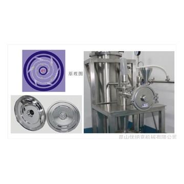 符合GMP/FDA螺旋式气流粉碎机、气流磨