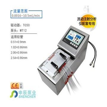 流动注射分析仪配套TC50