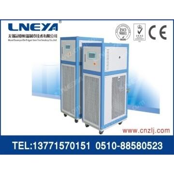厂家直销低温制冷循环器工作原理-80℃~-20℃隔爆EXDIIBT4
