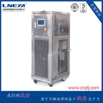 制冷加热循环装置-50℃~250℃控反应釜物料温度