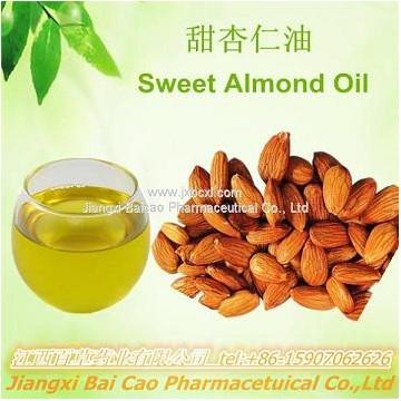 甜杏仁油 天然质量纯正基础油 厂家直销 杏仁油