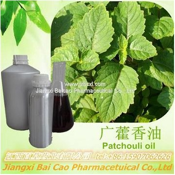 GMP备案 广藿香油 GMP药业厂家专业生产药用挥发油 2015版药典
