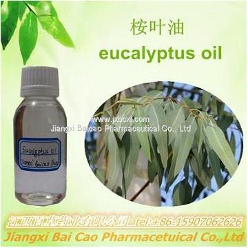 厂家直销 桉叶油 70% 80% 出口标准日化医药原铺料 桉树油