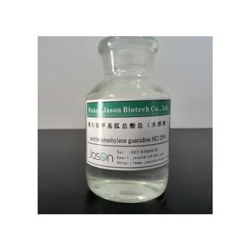 椰油酰谷氨酸钠