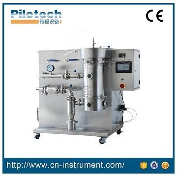 YC-3000实验型喷雾冷冻干燥机