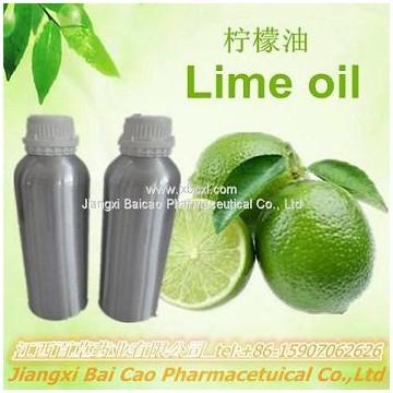 白柠檬油厂家生产天然冷榨品lime oil coldpressed