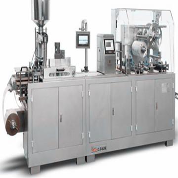 DPP-250泡罩包装机械