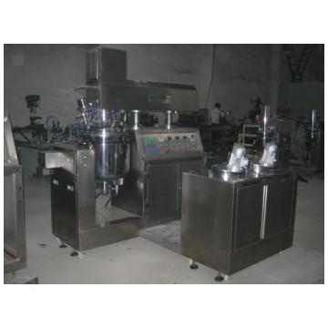 ZJR-50 真空均质乳化机