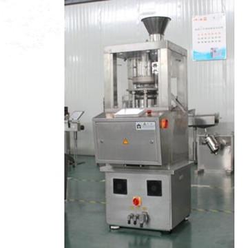 ZP8PLC系列旋转式压片机