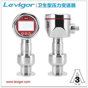 SMP858-TSF卫生型压力变送器
