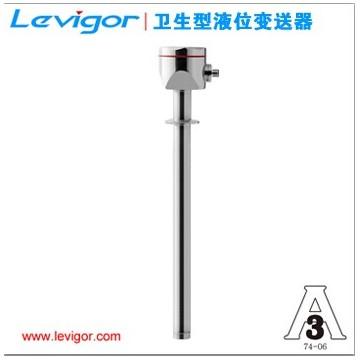 小量程卫生型液位变送器
